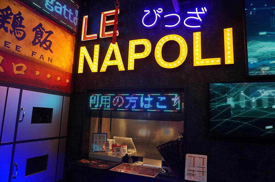 ピザの注文も可能。ピザはPIZZERIA Le NAPOLIのもの