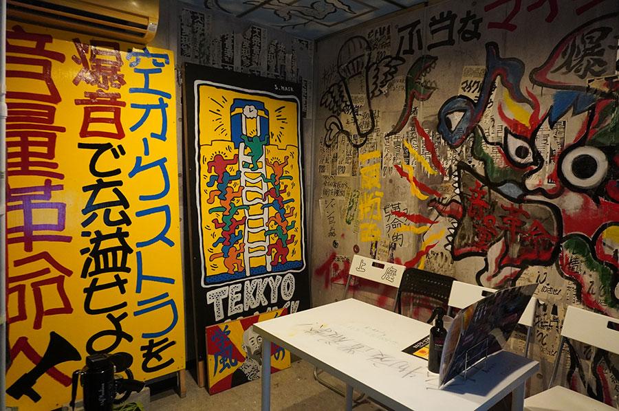 京都や学生生活をこよなく愛する周辺大学の寮生が、企画立案から塗装まで担当したという「熱烈!集会ルーム」