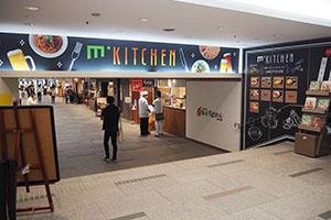 ミント神戸の飲食街がリニューアル、昼夜使える新店が続々