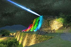 夜空に放つ希望の光、兵庫の「天空の城」で特別ライトアップ
