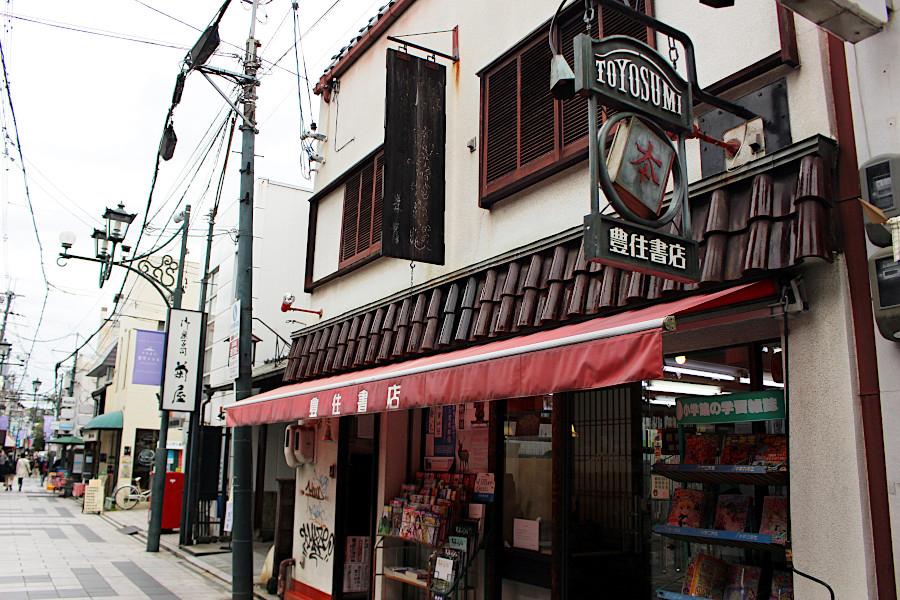 江戸時代から続く奈良の老舗書店、10月末で歴史に幕